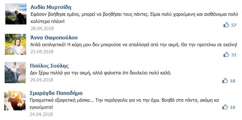 Χρήστες Στην Ελλάδα